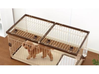 Richell Easy Clean Pet Crate Small w/ Wire Top  - 94922