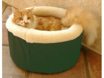 Majestic Pet 16'' Cat Cuddler Pet Bed - Small - CC4116