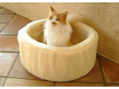 Majestic Pet 16'' Sherpa Cat Cuddler Pet Bed - Small - 64216