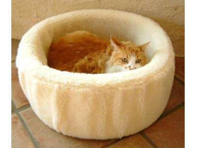 Majestic Pet 20'' Sherpa Cat Cuddler Pet Bed - Medium - 64220